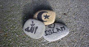 islam kathorataaaa