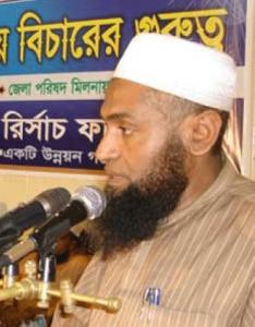Shah-Nazrul-Islam