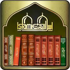 hadith-books কমাশিসা