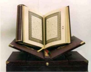 Recitation-of-Holy-Quran
