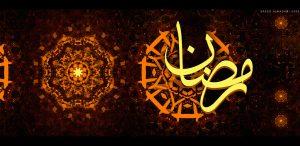 Ramadan_by_Qa9ed2000
