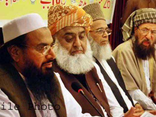 ইসলামি পরমাণু শক্তিধর দেশ পাকিস্তান : পাক-শীর্ষ আলেমরা