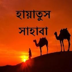 com-fhasanbd-hasa-w250