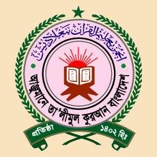 anjuman-logo